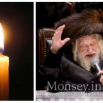 BDE: The Skulener Rebbe, 95, OBM