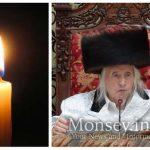 BDE: The Kaliver Rebbe, 96, OBM