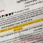 Satmar School in Williamsburg Doubles Down, Everyone Must be Vaccinated