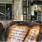 Shul Torched and Vandalized in Israel