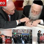 A Sefer Torah for Alan Dershowitz