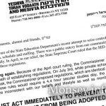 Rabbi Reisman Calls for Action Over Proposed Yeshiva Regulations
