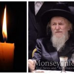 BDE: The Kalisher Rebbe of Flatbush, HaRav Yosef Rosenbaum, OBM