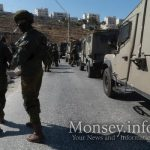 Terrorist Attack Foiled Near Ramallah