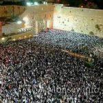 World Jewish Population Reaches 14.8 Million