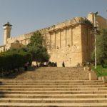 Muslim Holiday Closes Meoras Hamachpelah to Jews On Tisha B'Av