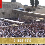 Watch: Birkat Kohanim at the Kotel