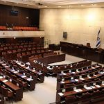 Gantz to Receive Mandate to Form Israel's Government Tomorrow Night