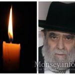 BDE: HaRav Yakov Lipschutz, 87, OBM