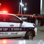Suspected Ramming Attack in Jerusalem, One Person in Serious Condition