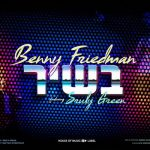 """B'Shir,"" A New Benny Friedman Song Featuring Sruly Green"