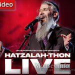 Lag BaOmer: 24-Hour Hatzalah-Thon LIVE Event