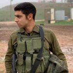 Israel Captures Terrorist who Murdered IDF Soldier Amit Ben Yigal