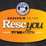Chaverim of Rockland to Hold Charidy Fundraiser