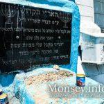 Photo Gallery: Kever of the Arizal Hakadosh