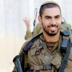 A Decade Later: Murderer of IDF Soldiers Caught