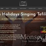 Multimedia Tefilah Guide For the High Holidays