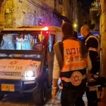 Policeman Wounded in Terror Shooting in Jerusalem