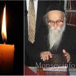 Brisker Rosh Yeshiva, Rabbi Meshulam Dovid Soloveitchik, 99, OBM