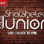 """Shalsheles Junior is Back With New Song """"Shiru L'Hashem"""""""
